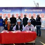 Keel Laying Ceremony for OOS Serooskerke in China