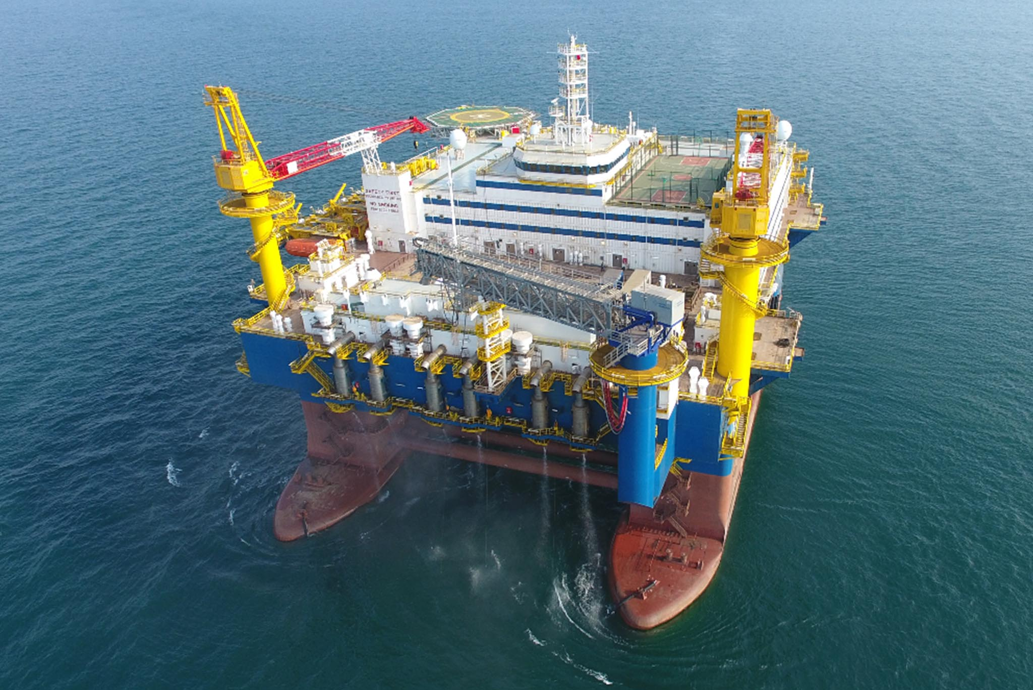 OOS International sends third vessel to Brazil